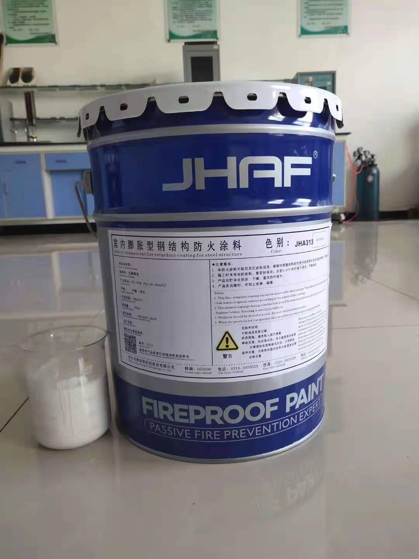 室内胀型钢结构防火涂料